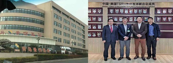 NKCL바이오그룹 중국 500개 병원에 MOA채결 준비 완료.jpg